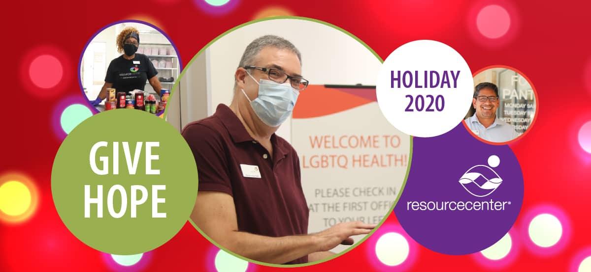 Year End Campaign 2020 Eblast Header Hc